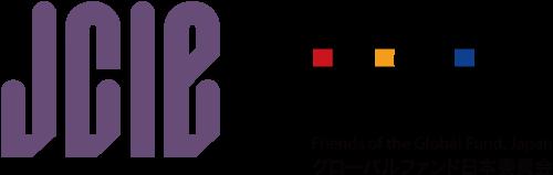 日本国際交流センター