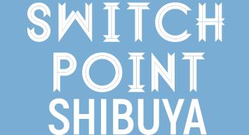 日本初、SwitchPoint (スイッチポイント)が渋谷で開催決定!